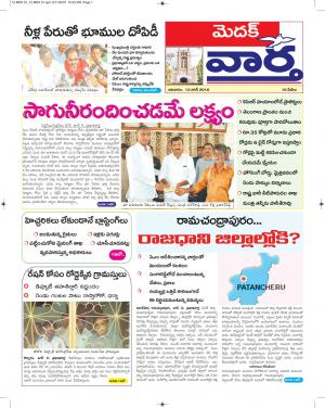 12-06-2016 - Read on ipad, iphone, smart phone and tablets.