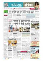15-06-2016 - Read on ipad, iphone, smart phone and tablets.