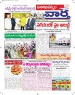 15-6-2016 - Read on ipad, iphone, smart phone and tablets.