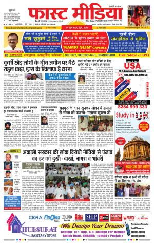 Fast Media Weekly Newspaper 15 June