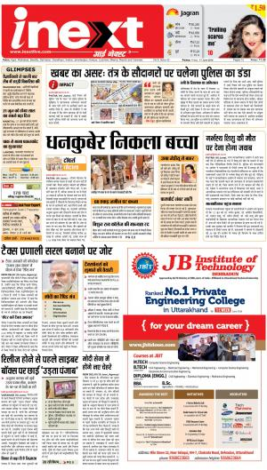 17-06-16 - Read on ipad, iphone, smart phone and tablets.