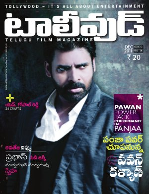 Tollywood December 2011 Volume 8 Issue 12 - Read on ipad, iphone, smart phone and tablets.