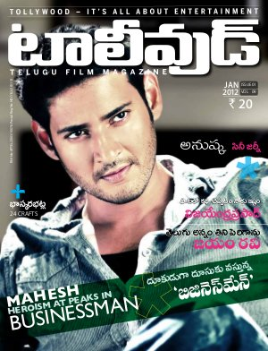 Tollywood January 2012 Volume 9 Issue 1 - Read on ipad, iphone, smart phone and tablets.