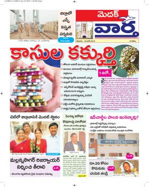 18-06-2016 - Read on ipad, iphone, smart phone and tablets.