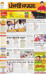 Moga/Faridkot/Muktsar  : Punjabi jagran News : 19th June 2016 - Read on ipad, iphone, smart phone and tablets.