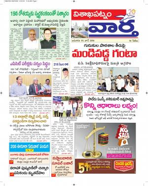 19-6-2016 - Read on ipad, iphone, smart phone and tablets.