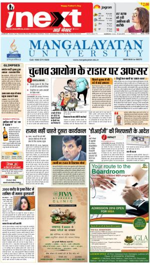 19-06-16 - Read on ipad, iphone, smart phone and tablets.