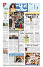 19-06-2016 - Read on ipad, iphone, smart phone and tablets.