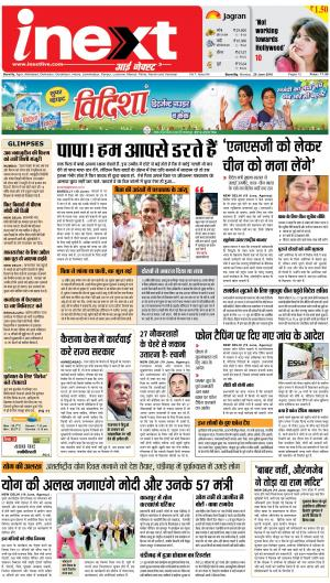 20-06-16 - Read on ipad, iphone, smart phone and tablets.