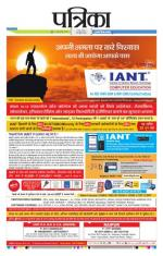 20-06-2016 - Read on ipad, iphone, smart phone and tablets.