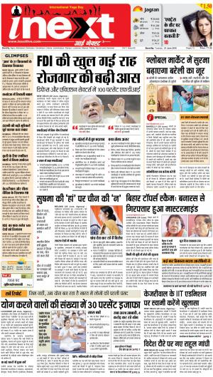 21-06-16 - Read on ipad, iphone, smart phone and tablets.