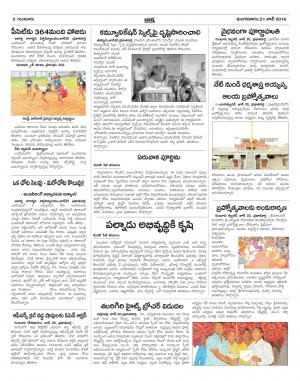 21-06-2016 - Read on ipad, iphone, smart phone and tablets.