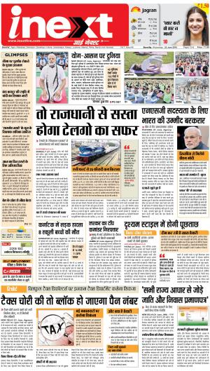 22-06-16 - Read on ipad, iphone, smart phone and tablets.