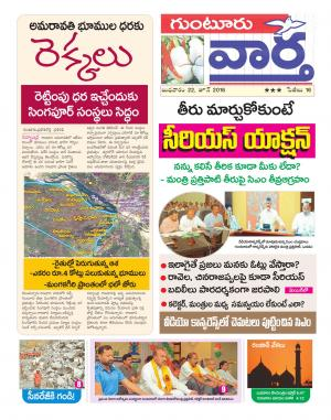 22-06-2016 - Read on ipad, iphone, smart phone and tablets.