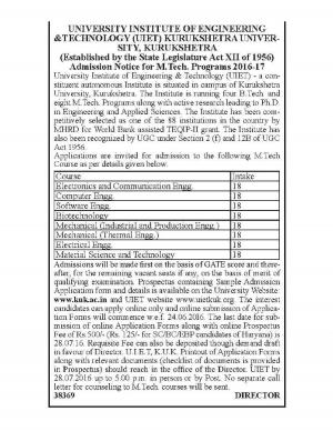 UIET, Kurukshetra University Admission 2016 for MTech Programs, Apply before 28 July