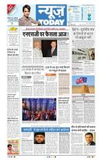 23-06-2016 - Read on ipad, iphone, smart phone and tablets.