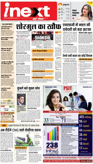 24-06-16 - Read on ipad, iphone, smart phone and tablets.