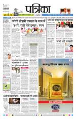 24-06-2016 - Read on ipad, iphone, smart phone and tablets.