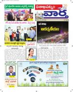 25-6-2016 - Read on ipad, iphone, smart phone and tablets.