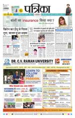 25-06-2016 - Read on ipad, iphone, smart phone and tablets.
