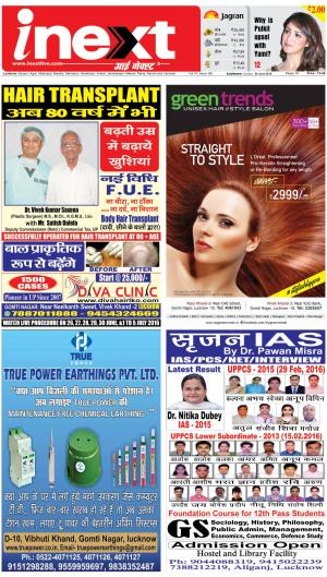 26-06-16 - Read on ipad, iphone, smart phone and tablets.