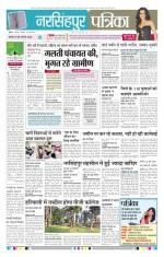 27-06-2016 - Read on ipad, iphone, smart phone and tablets.