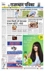 Ganganagar - Read on ipad, iphone, smart phone and tablets