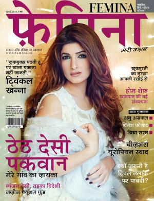 FEM HINDI JULY 2016 - Read on ipad, iphone, smart phone and tablets.