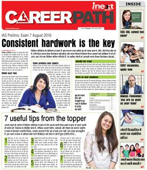 29-06-16 - Read on ipad, iphone, smart phone and tablets.