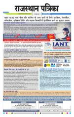 29-06-2016 - Read on ipad, iphone, smart phone and tablets.