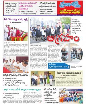 Hydarabad - Read on ipad, iphone, smart phone and tablets.
