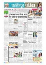 30-06-2016 - Read on ipad, iphone, smart phone and tablets.
