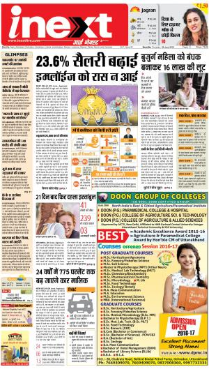 30-06-16 - Read on ipad, iphone, smart phone and tablets.