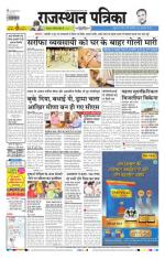 01-07-2016 - Read on ipad, iphone, smart phone and tablets.