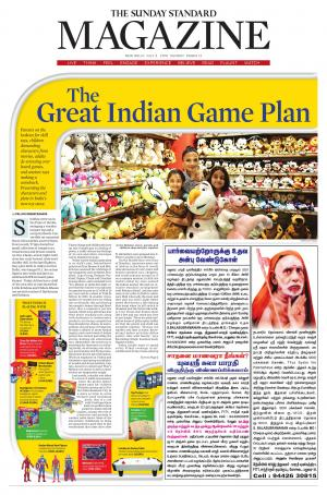 03-07-2016 - Read on ipad, iphone, smart phone and tablets.