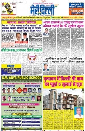 Issue_27, 03 - 09 July_2016