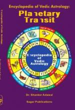 Encyclopedia of Vedic Astrology: Planetary Transit