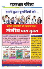 04-07-2016 - Read on ipad, iphone, smart phone and tablets.