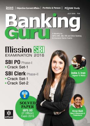 Banking Guru - July 2016 - Read on ipad, iphone, smart phone and tablets.