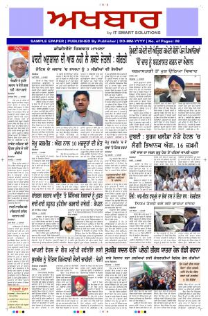 EPAPER by ITSMARTSOLUTIONS - Read on ipad, iphone, smart phone and tablets.