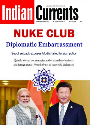 Nuke Club: Diplomatic Embarrassment - Read on ipad, iphone, smart phone and tablets.