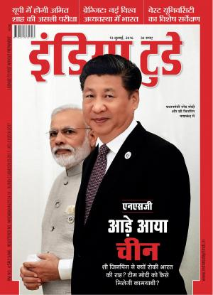India Today Hindi-13th July 2016 - Read on ipad, iphone, smart phone and tablets.