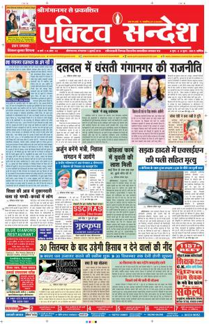 05-07-2016 - Read on ipad, iphone, smart phone and tablets.