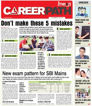 06-07-16 - Read on ipad, iphone, smart phone and tablets.