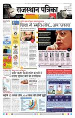 06-07-2016 - Read on ipad, iphone, smart phone and tablets.