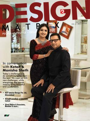 DESIGN MATRIX - July - August 2016 - Read on ipad, iphone, smart phone and tablets.