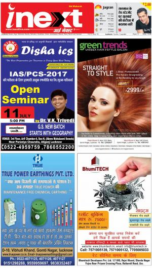 07-07-16 - Read on ipad, iphone, smart phone and tablets.