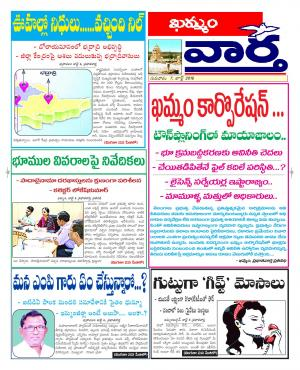 07-07-2016 - Read on ipad, iphone, smart phone and tablets.