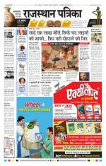 08-07-2016 - Read on ipad, iphone, smart phone and tablets.