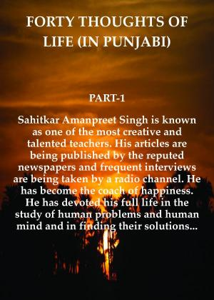 40 THOUGHTS OF LIFE PART-1 - Read on ipad, iphone, smart phone and tablets.